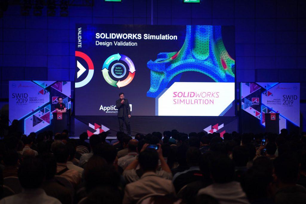 แอพพลิแคด เปิดตัว SOLIDWORKS2019 หนุนผู้ประกอบการใช้เทคโนโลยีขับเคลื่อน EEC