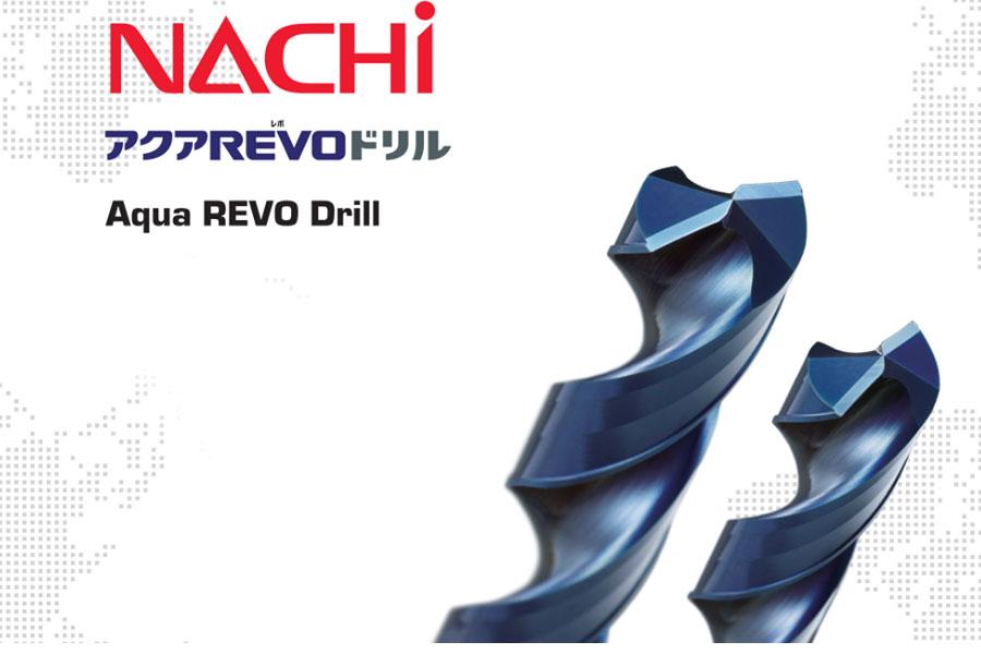 ปฏิวัติรูปแบบใหม่กับการผลิตดอกสว่านคาร์ไบด์ : Nachi Aqua REVO Drill