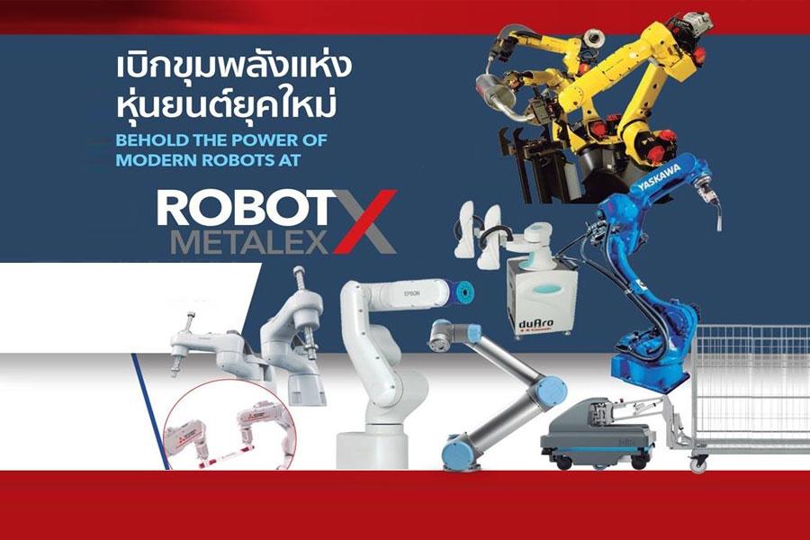 """ผู้สนใจหุ่นยนต์และระบบอัตโนมัติอุตสาหกรรมต้องไม่พลาดงาน """"ROBOTX"""" งานที่รวบรวมความครบครันของหุ่นยนต์โรบอตจาก 20 แบรนด์ชั้นนำทั่วโลก"""