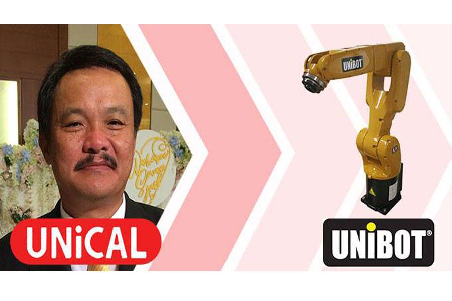 ยูนิคัลวางแผนเปิดตัวหุ่นยนต์รุ่นล่าสุด  UNiBoT 2.0