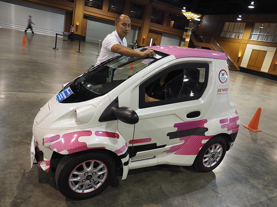 ยานยนต์ไฟฟ้า EV