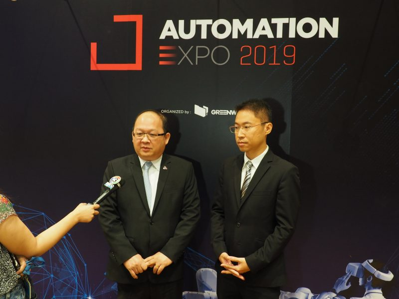 Press Automation Expo