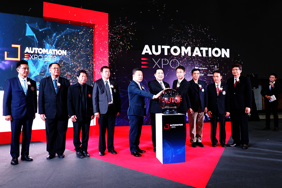 Automation Expo1