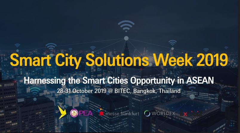 ผนึกกำลังขับเคลื่อน 'เมืองอัจฉริยะ' เตรียมจัด Smart City Solution Week 2019