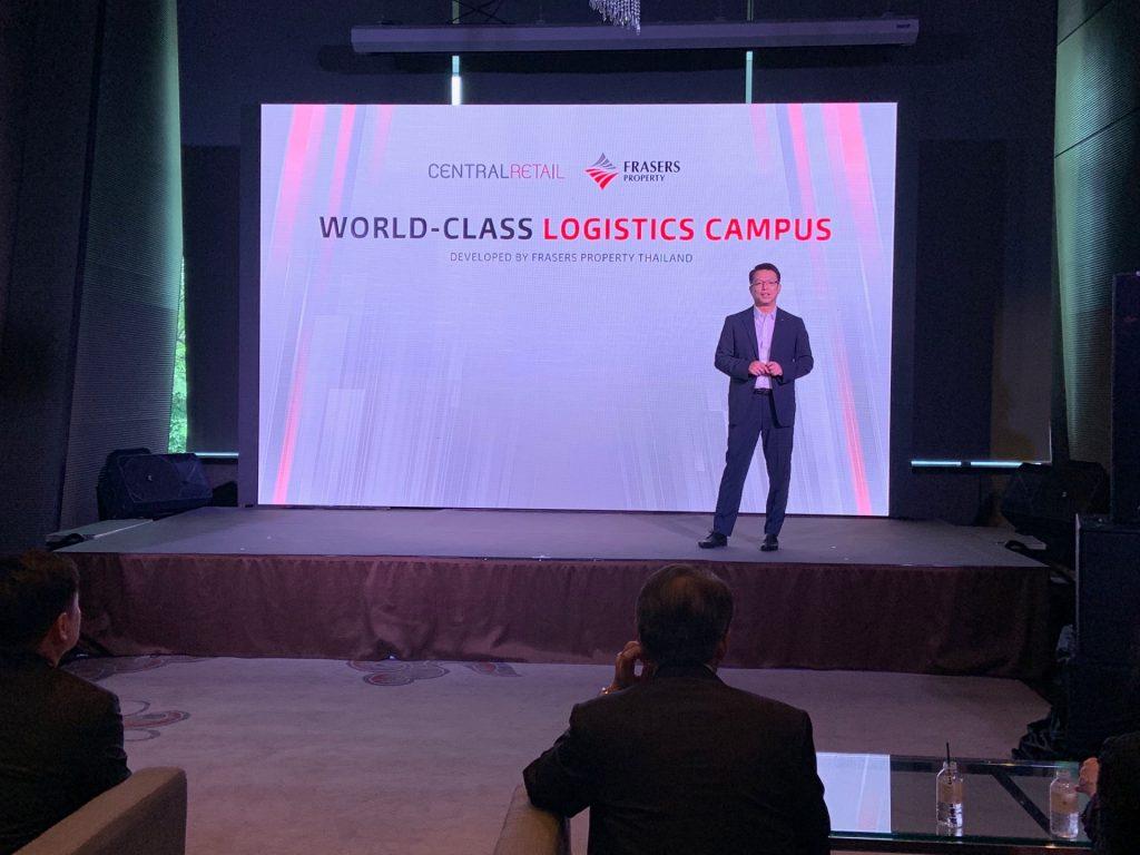 ผนึกกำลังสร้าง 'โลจิสติกส์แคมปัสระดับเวิลด์คลาส' แห่งแรกของไทย