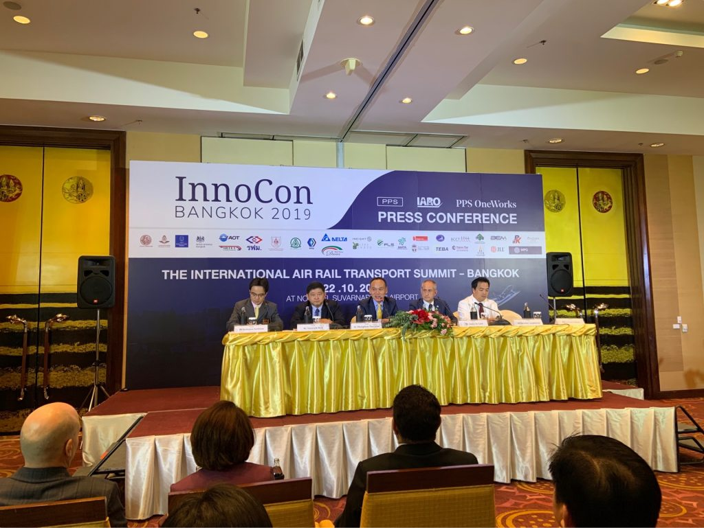"""พร้อมจัด """"INNOCON Bangkok 2019"""" สุดยอดการประชุมคมนาคมขนส่งทางราง-ขนส่งทางอากาศ"""