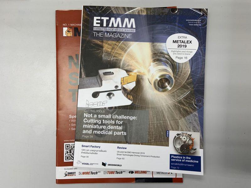 ETMM_Metalex