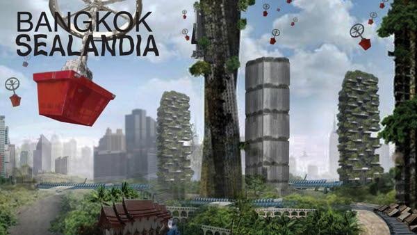 Bangkok SeaLandia
