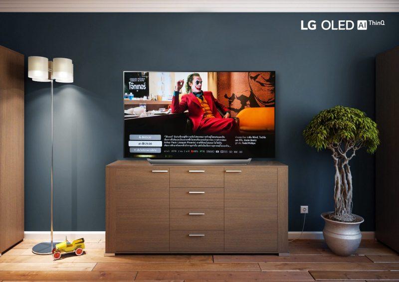 LG ThinQ (2)