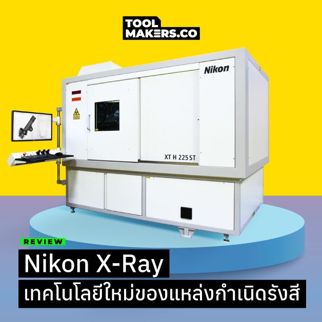 XT-H-225-ST_Nikon