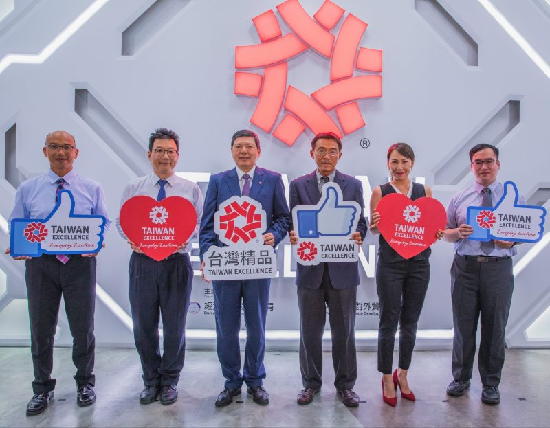 Taiwan Excellence โชว์นวัตกรรมแห่งอนาคต
