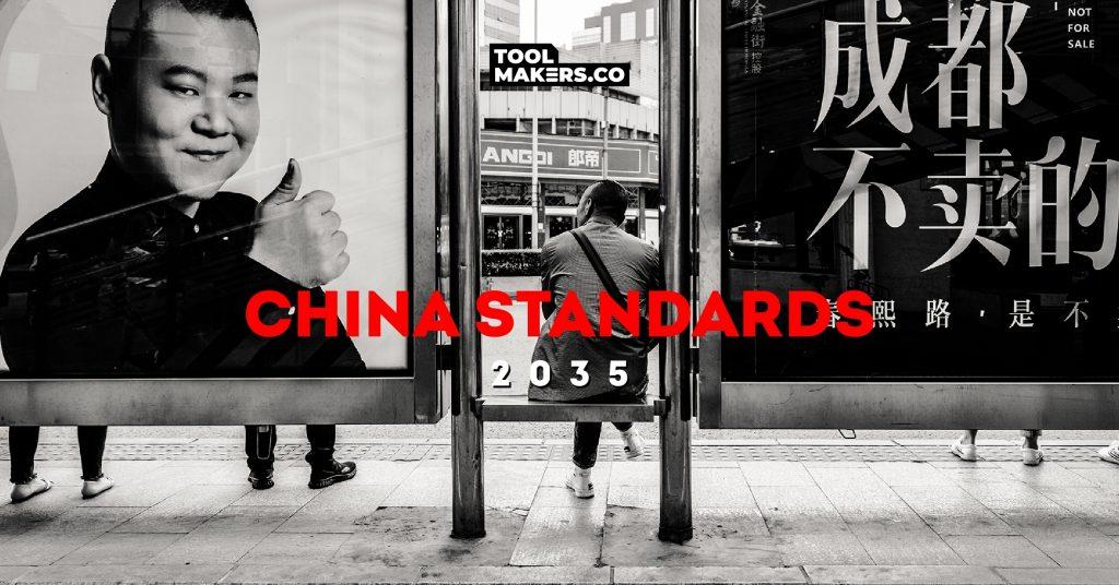 """""""China Standards 2035"""" จับตากลยุทธ์การสร้างมาตรฐานใหม่แดนมังกร"""