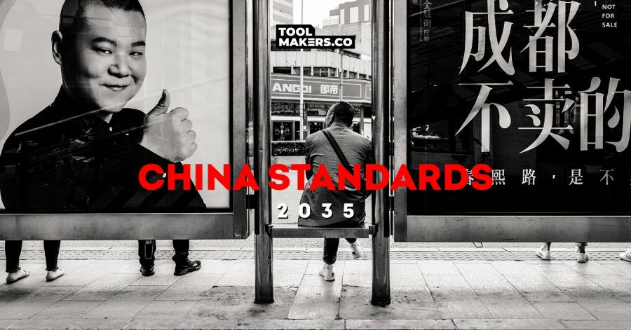 China Standards 203_Cover