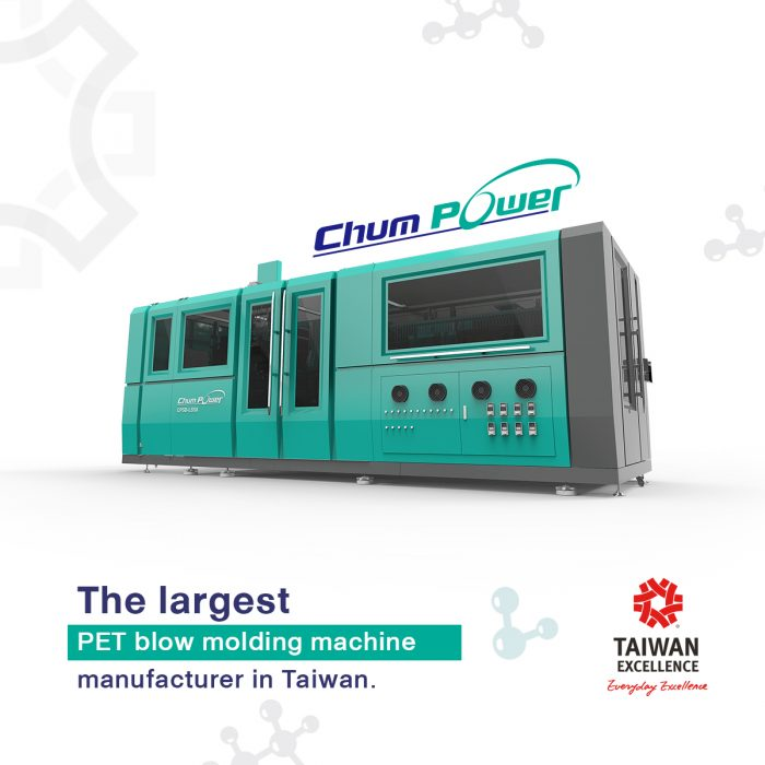 Taiwan Excellence - ChumPower