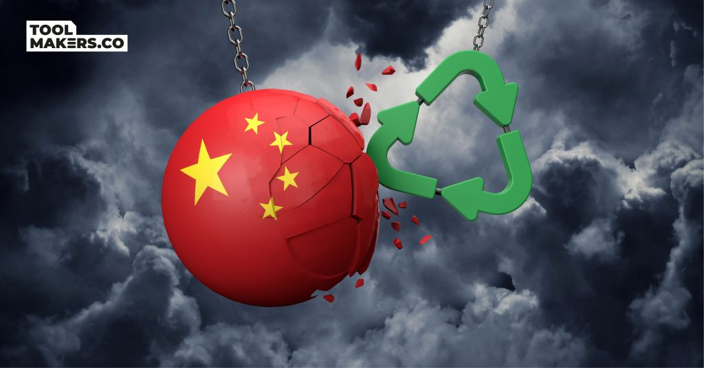 Recycle Game: จีนเริ่มติดตั้ง 'สถานีแยกขยะอัจฉริยะ' แนวคิดใช้ง่าย แถมได้แต้มสะสม