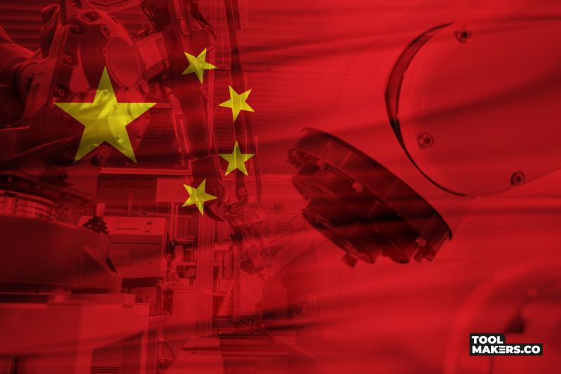 อุตสาหกรรมจีน