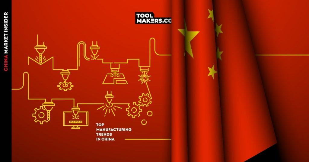 จีนเร่งเดินหน้าสู่ 'การผลิตอัจฉริยะ' มุ่งลดการนำเข้าไฮ-เทคโนโลยี