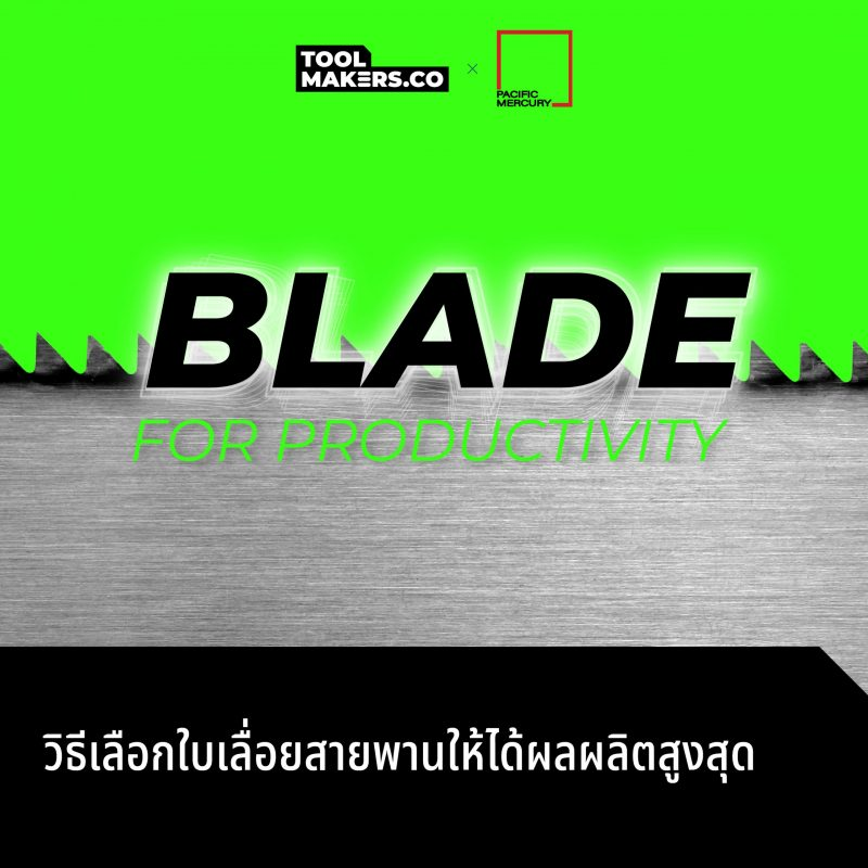 Pacific Mercury_Saw Blade