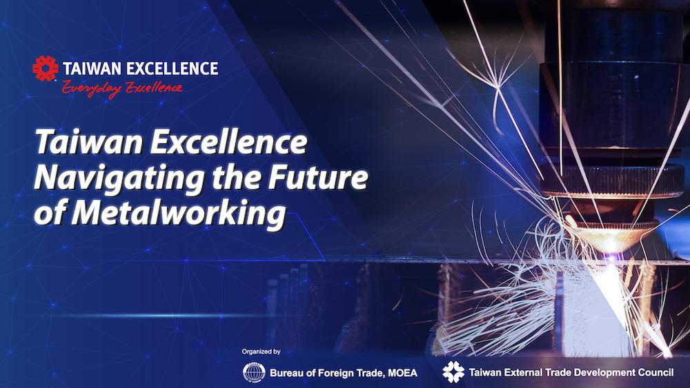 Taiwan Excellence เปิดตัวเครื่องจักรกลสำหรับอุตสาหกรรมโลหะ
