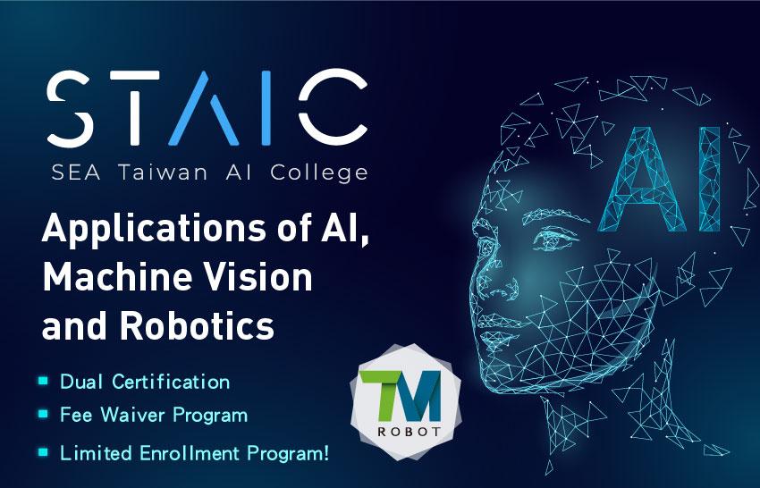 Techman Robot เปิดหลักสูตร AI สำหรับอุตสาหกรรมการผลิตฟรี!